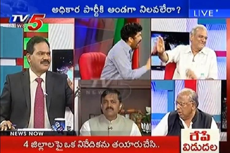 Video Film director and ex Cong MP trade abuses on live TV during surgical strikes debate