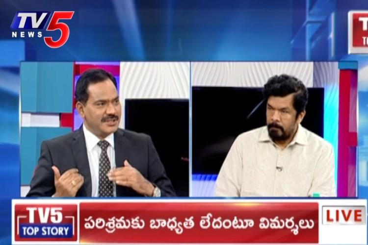 Telugu TV anchor booked for whores in film industry comment channel expresses regret