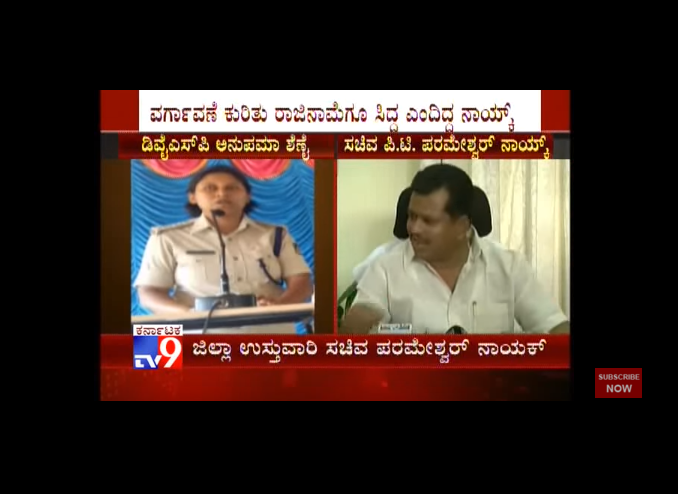 Ktaka minister boasts of getting cop transferred embarrassing video goes viral