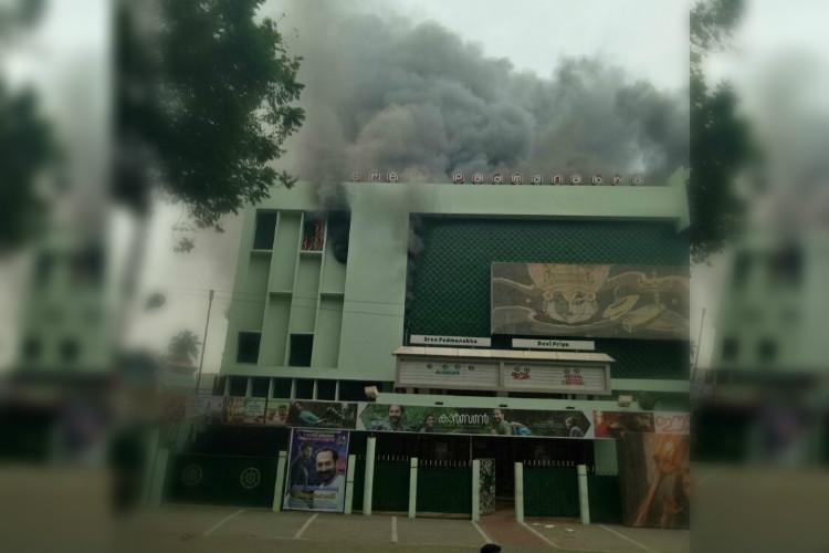 Fire breaks out at Sree Padmanabha theatre in Thiruvananthapuram no casualties