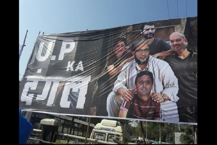 Police pull down posters in Hyderabad showing Owaisi as star of Dangal