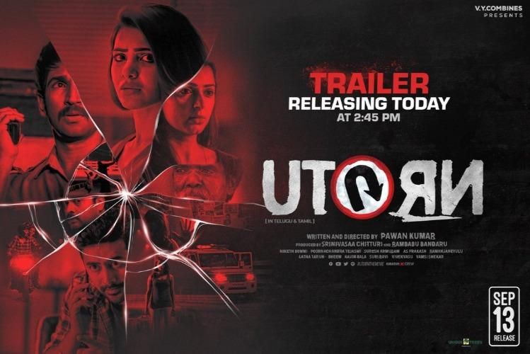 Samantha and Anirudh release Telugu and Tamil trailers for U Turn