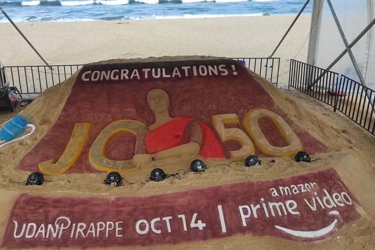 Udanpirappe themed sand art to mark Jyotika's 50th film