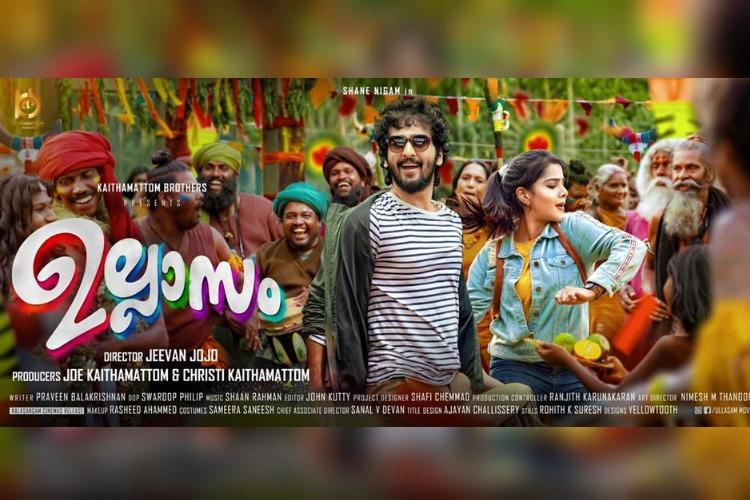 Shane Nigams Ullasam ready for release