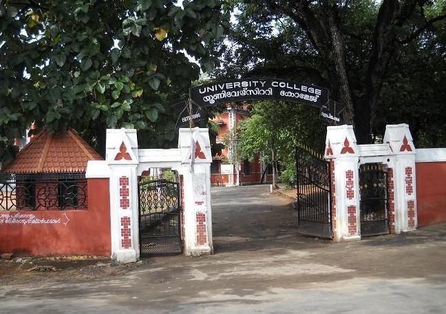 Kerala college teacher forced Quran studies cut religious threads complain students