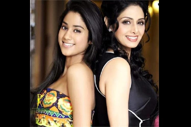 Sridevis daughter Jahnavi part of Mahesh Babus next film