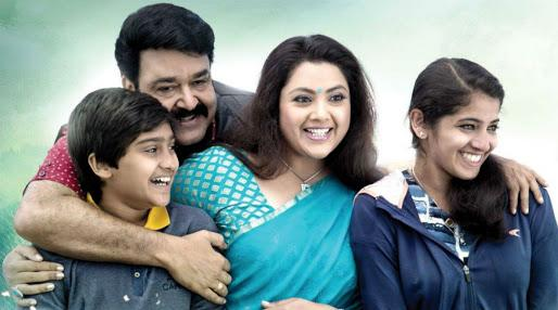 Rajinikanth is Munthirivallikal Thalirkkumbol directors first choice