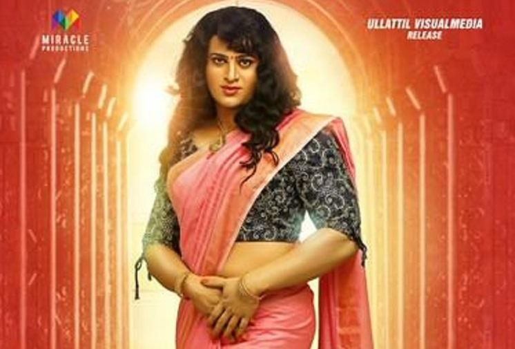 Actor Unni Mukundans makeover for Chanakya Thanthram is going viral