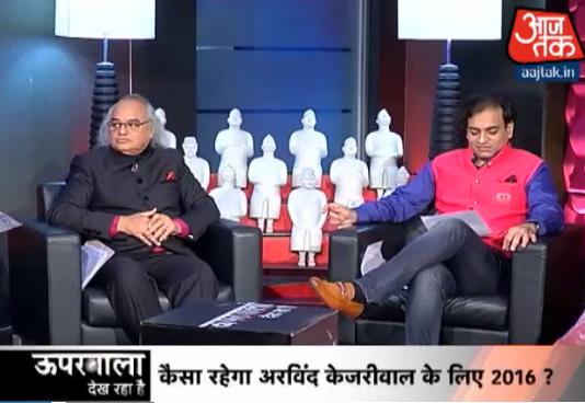 Manufactured Nonsense Aaj Taks astrology show on Modi Kejriwal and terror