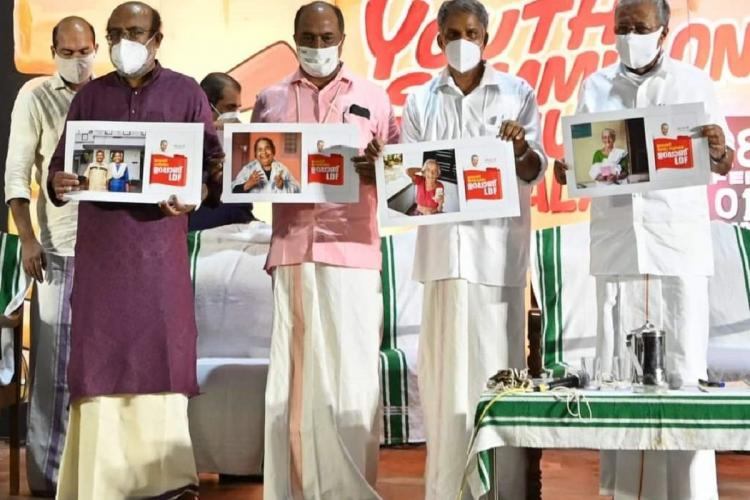 Urappanu LDF tagline release and election campaign start by LDF leaders in AKG center