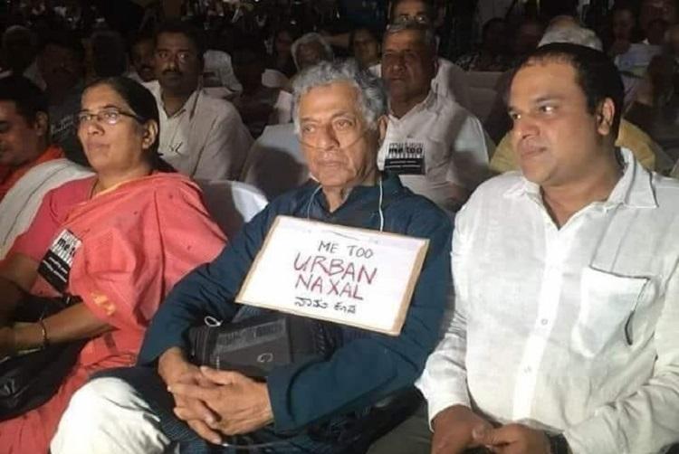 For holding Me Too Urban Naxal sign complaint filed against Girish Karnad