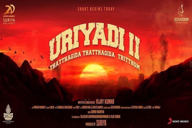 Uriyadi 2 to be produced by Suriyas 2D Entertainment