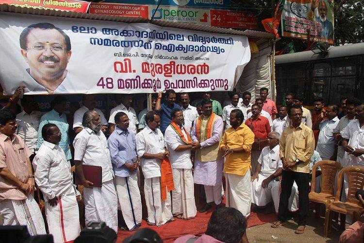 Kerala Law Academy protests intensify A public suicide bid by a student and a hunger strike