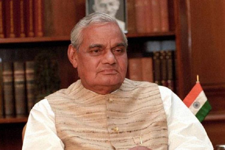 Karnataka Governor CM Yeddyurappa mourn former PM Vajpayees death