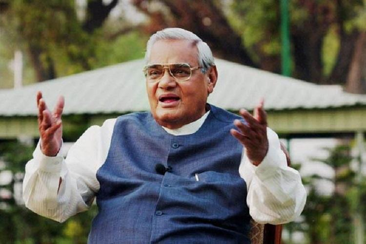 Former PM Atal Bihari Vajpayee critical on life support system AIIMS