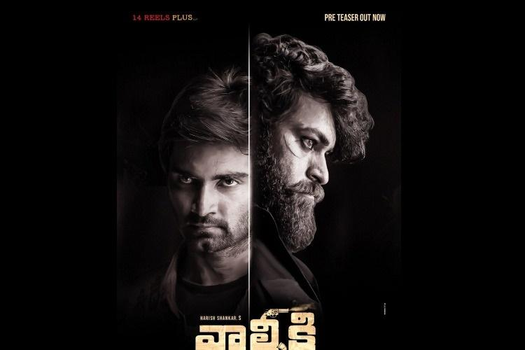 Police complaint filed against makers of Varun Tejs upcoming film Valmiki
