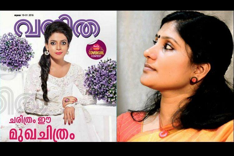 Deepa Nisanths reality check as Vanitha is praised for transgender on cover
