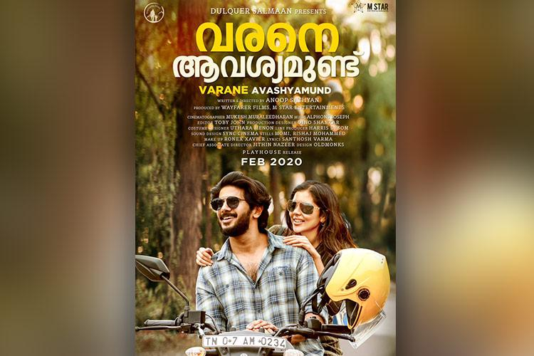 Dulquer Salmaan releases new poster of his Varane Avashyamund