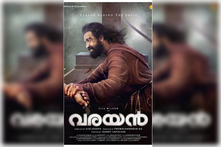 Manju Warrier releases first look poster of Varayan