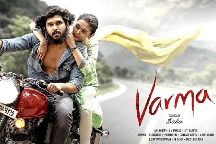 Dhruv Vikram and Megha on a bike in Varmaa movie poster