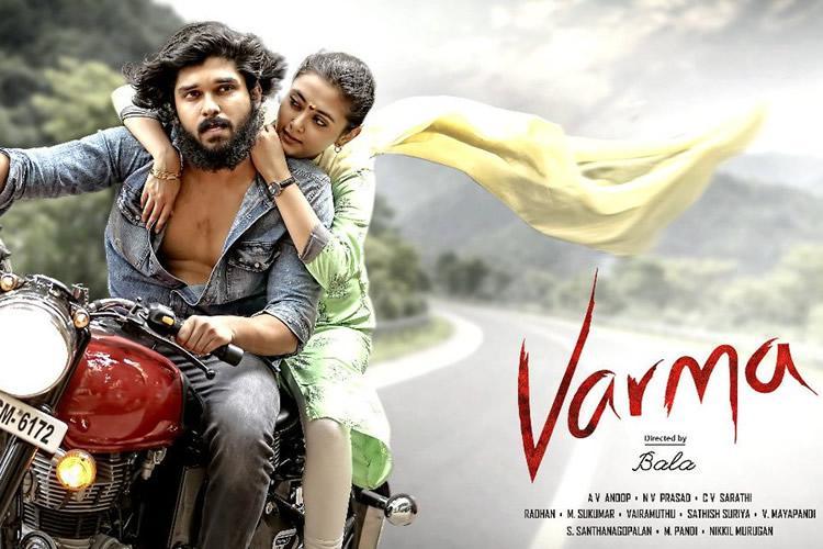 Arjun Reddy Tamil remake Varmaa release pushed