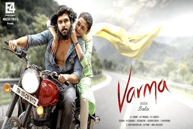 Varma first-look leaked goes viral before its official release