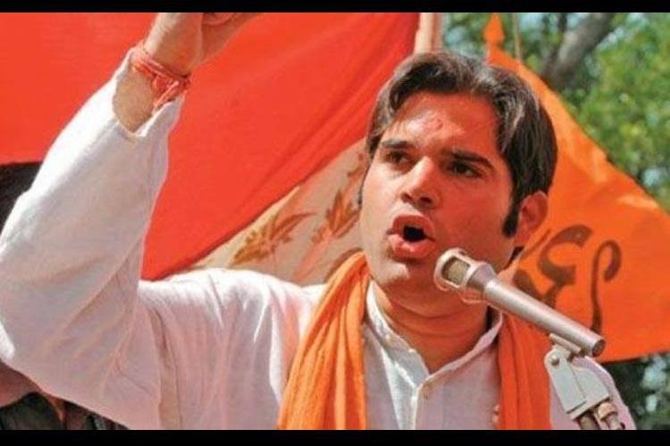 Varun Gandhi slams TN MLAs salary hike What did you do to deserve it