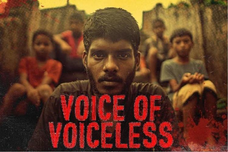 Vedan and children in music video of Voice of Voiceless