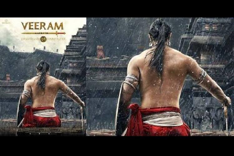 Release date for Malayalam film Veeram finalised
