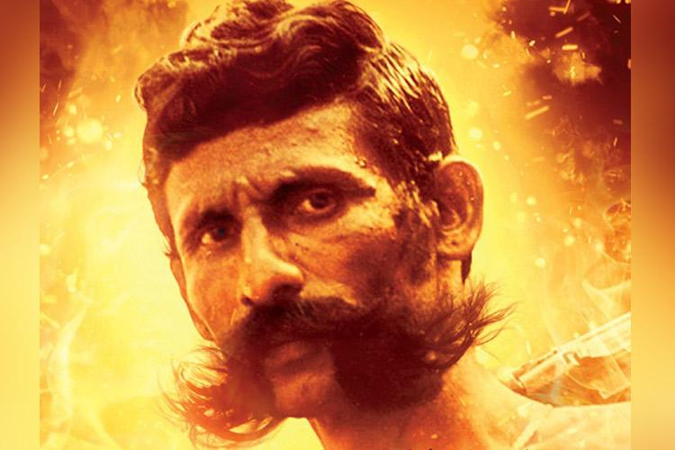 Veerappan Chasing the Brigand is equal parts blockbuster thriller and police dossier