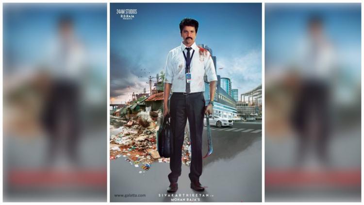 Sivakarthikeyans upcoming film Velaikkaran first look released