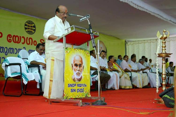 SNDP to form political party