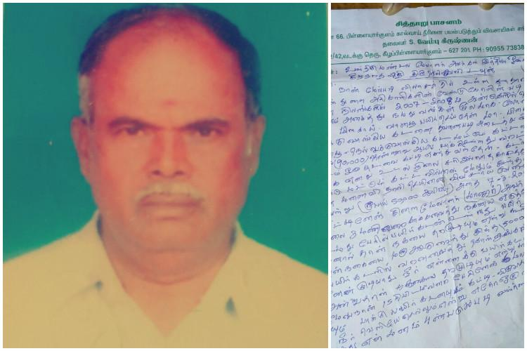 The suicide note of a helpless Tamil farmer Another death just another statistic