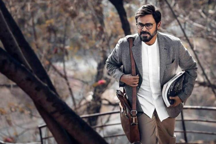 Venkatesh to play professor in Teja directorial? | The News Minute