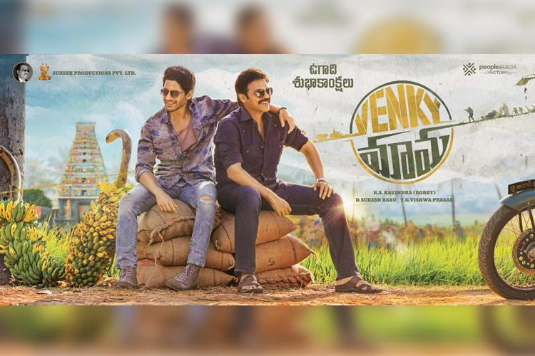 Venky Mama team to begin shooting in Visakhapatnam