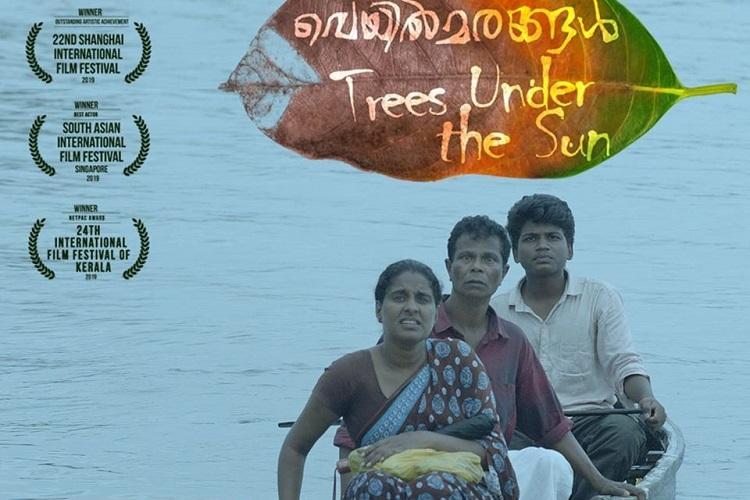 Veyil Marangal to release in Kerala on February 28