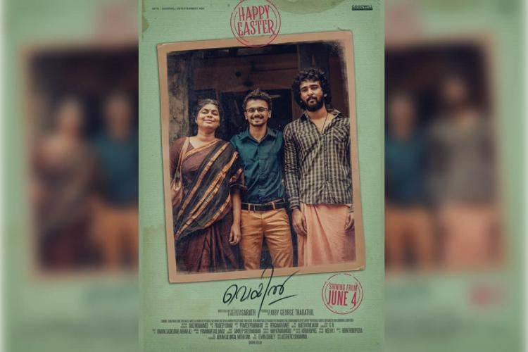 Shane Nigam in poster for Malayalam film Veyil