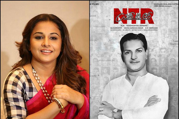 Vidya Balan excited to play NTRs wife in upcoming biopic