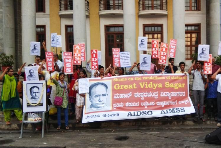 Protest held in Bengaluru after Ishwar Chandra Vidyasagar statue vandalised in Kolkata