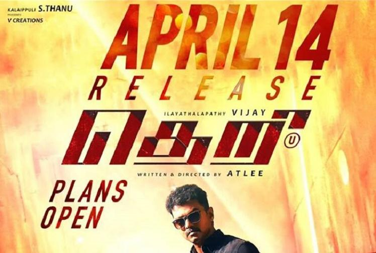 Hype craze and controversy The madness for Vijays Theri in Tamil Nadu