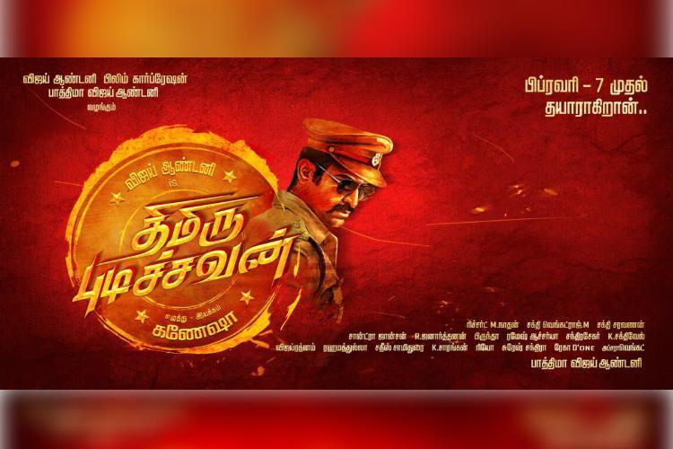 Vijay Antony learns silambam for his upcoming cop drama Thimiru Pudichavan
