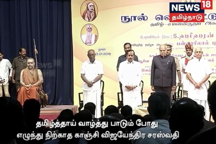 Junior Sankaracharya sits through Tamil Thai Vazhthu creates massive furore