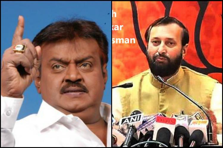 Javadekar keeps possibility of DMDK-BJP alliance alive lashes out at Dravidian parties