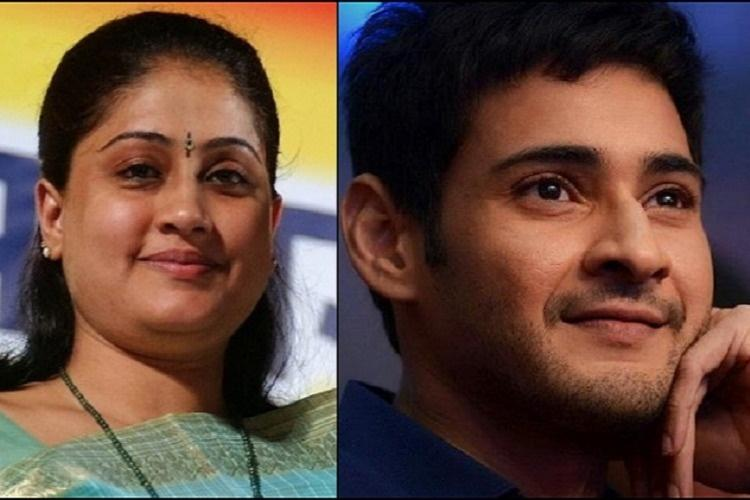 Vijayshanthis role in Sarileru Neekevvaru revealed