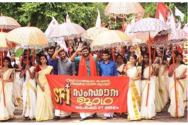 VT Balram criticises SFI rally that turned women into umbrella bearers student leader hits back