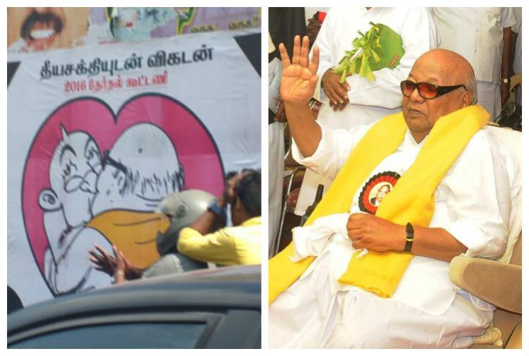 Complaint against AIADMK man over poster of Karunanidhi smooching magazine mascot