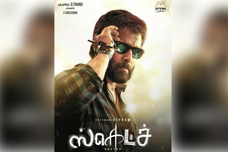 Vikram's 'Sketch' out of Pongal race, may release on Jan 26