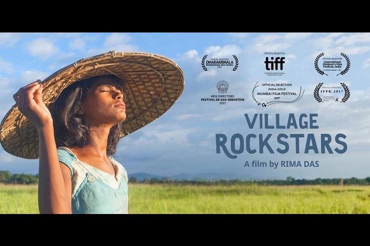Indias entry Village Rockstars out of Oscars 2018 race