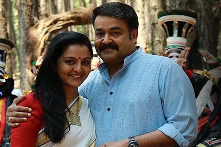 Villain Review Mohanlal is all style but the film lacks substance