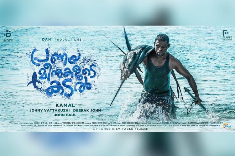 Vinayakans Pranaya Meenukalude Kadal trailer shows a sea-side love story